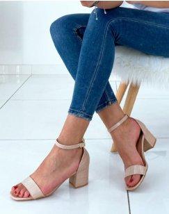 Sandales beiges effet croco à petit talon